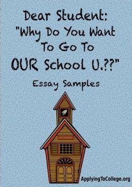 Help admission essays